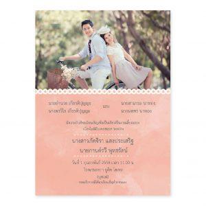 การ์ดแต่งงาน PP004-2